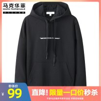 Sweater Fashion City Mark Fairwhale / mark Warfield Black 1 Black 3 Collection Plus purchase / priority delivery 165/84A/S 170/88A/M 175/92A/L 180/96A/XL 185/100A/XXL 190/104A/XXXL Geometric pattern Socket routine Crew neck spring easy leisure time youth tide routine 700306037801-311 Embroidery