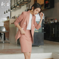 Professional dress suit S M L XL XXL XXXL Spring of 2019 Long sleeves Shirt coat other styles Suit skirt 18-25 years old Qiu an Polyester 69.9% viscose (viscose) 30.1% Pure e-commerce (online only)