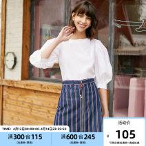 skirt Summer 2020 155/60A/XSR,160/64A/SR,165/68A/MR,170/72A/LR,175/76A/XLR,180/80A/XXLR J39 denim blue, J3E denim blue Short skirt commute High waist 25-29 years old Vero Moda Retro