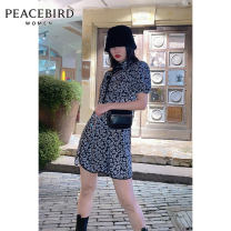 Dress Summer 2020 Black pattern S M Short skirt singleton  Short sleeve commute stand collar High waist Broken flowers Single breasted A-line skirt bishop sleeve Others 25-29 years old Peacebird Retro A7FAA2507 More than 95% other Other 100% Same model in shopping mall (sold online and offline)