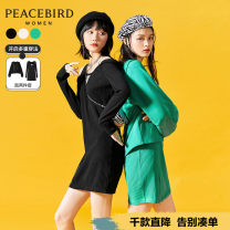Dress Spring 2021 Beibai beibai (pre-sale 1) green black (pre-sale 1) beibai (pre-sale 2) green (pre-sale 1) green (pre-sale 2) black (pre-sale 2) S M L Short skirt Two piece set Long sleeves street Hood High waist 25-29 years old Peacebird AWFAB1301 More than 95% other Other 100% Sports & Leisure