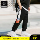 Casual pants Panmax / PAN Max Youth fashion black M L XL 2XL 3XL 4XL 5XL routine trousers Other leisure easy No bullet summer youth tide High waist Cotton 100% Sports pants other other cotton Spring 2021 Pure e-commerce (online only) More than 95%