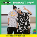 T-shirt Youth fashion Black and white routine M L XL 2XL 3XL 4XL 5XL Panmax / PAN Max Short sleeve Crew neck easy Other leisure summer PBAS-TS0325 Cotton 95% polyurethane elastic fiber (spandex) 5% youth routine tide other Summer 2021 other cotton other Pure e-commerce (online only) More than 95%