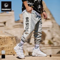 Casual pants Panmax / PAN Max Youth fashion Grey Navy 2XL 3XL 4XL 5XL 6XL routine Ninth pants Other leisure easy Micro bomb autumn Large size tide 2019 Polyester 93% polyurethane elastic fiber (spandex) 7% other Autumn of 2019 Pure e-commerce (online only)