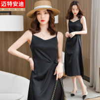 Dress Summer 2021 Black (dress) yellow (dress) off white (dress) S M L XL XXL XXXL XXXXL Mid length dress singleton  Sleeveless commute other middle-waisted Solid color other A-line skirt Others 25-29 years old Type A Mrtteadis / Andy Mette Ol style GA6139KR5070CH More than 95% other polyester fiber