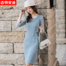 Dress Summer 2021 Black (medium sleeve dress) light blue (medium sleeve dress) S M L XL 2XL 3XL 4XL Middle-skirt elbow sleeve commute other middle-waisted Solid color other other routine 25-29 years old Type H Mrtteadis / Andy Mette Simplicity Splicing GA6139KX21808CH More than 95% polyester fiber