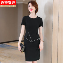 Dress Summer 2021 Black (dress) S M L XL 2XL 3XL 4XL Middle-skirt Fake two pieces Short sleeve commute Crew neck High waist other other routine Others 25-29 years old Type H Mrtteadis / Andy Mette Simplicity Asymmetry GA6139KR5056CH More than 95% other polyester fiber Pure e-commerce (online only)