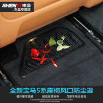 Vehicle storage bag / box 3D Glove box The fourth generation of new upgraded grid (one pair) chair Seat type