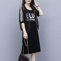 Women's large Summer 2021 Black, white Dress Two piece set commute easy moderate Socket Sleeveless Solid color Korean version Crew neck Medium length cotton printing and dyeing routine 30% and below Medium length