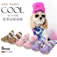 shoes Sandals Dog Pink 2 Pack Pink 4 pack purple 2 Pack purple 4 pack coffee 2 Pack COFFEE 4 Pack 35# 40# 45# 50# 55# DJJ