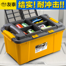 Vehicle storage bag / box You Tai Double cover storage box trunk Double cover ocean blue double cover charge yellow double cover cool black double cover red double cover battlefield green double cover coffee