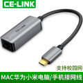 network card Gigabit Ethernet 1000Mbps wired CE-LINK brand new one thousand one hundred and two USB Quanguolianbao White Black Titanium air dust Shenzhen City play coffee Technology Co., Ltd.