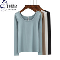 T-shirt S M L XL XXL Spring 2021 Long sleeves Crew neck Self cultivation Regular routine commute cotton 96% and above 25-29 years old Korean version Solid color Jiadieni Cotton 97% polyurethane elastic fiber (spandex) 3% Pure e-commerce (online only)