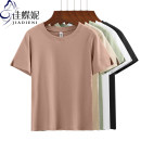 T-shirt M L XL XXL Short sleeve Crew neck easy Regular routine commute cotton 96% and above 18-24 years old Korean version Solid color Jiadieni Cotton 97% polyurethane elastic fiber (spandex) 3% Pure e-commerce (online only)