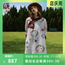 T-shirt Decor S M L XL Spring 2021 Long sleeves Crew neck easy Medium length routine commute hemp 96% and above 30-34 years old literature Animals, plants and flowers Jiqiu Gul Asymmetric printing stitching embroidery Ramie 100% Same model in shopping mall (sold online and offline)