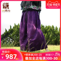 Casual pants violet S M L XL Spring 2021 trousers Wide leg pants Natural waist commute routine 25-29 years old G211K008 Jiqiu Gul pocket hemp Flax 49.4% cotton 33.5% mulberry silk 17.1% Same model in shopping mall (sold online and offline)