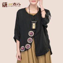 short coat Spring 2016 S M L XL black three quarter sleeve have cash less than that is registered in the accounts routine singleton  easy commute other Crew neck Abstract pattern 30-34 years old Jiqiu Gul 51% (inclusive) - 70% (inclusive) Three dimensional decorative button patch G161Y008 hemp