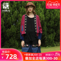 short coat Spring 2021 S M L XL Purplish red Long sleeves routine routine singleton  easy commute routine Single breasted Solid color 30-34 years old Jiqiu Gul 51% (inclusive) - 70% (inclusive) Embroidery G211Y022 cotton cotton Cotton 60.7% viscose 23.8% flax 15.5%