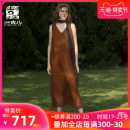 Dress Spring 2021 Brown S M L XL longuette singleton  Sleeveless commute V-neck Loose waist Solid color Socket A-line skirt routine 25-29 years old Type H Jiqiu Gul fungus G211Y036 More than 95% knitting polyester fiber Polyester 100% Same model in shopping mall (sold online and offline)
