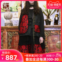 Vest Spring 2021 Black red S M L XL have cash less than that is registered in the accounts V-neck Original design Plants and flowers G211Y030 30-34 years old Jiqiu Gul 96% and above polyester fiber Polyester 100% Same model in shopping mall (sold online and offline)