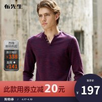 T-shirt Fashion City Dark red blue routine S / 165 M / 170 L / 175 XL / 180 XXL / 185 XXL / 190 the accurate code selection method is to ask customer service Mr. Bu Long sleeves V-neck standard daily autumn BT1138 Cotton 78% polyamide fiber (nylon) 20% polyurethane elastic fiber (spandex) 2% youth