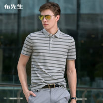T-shirt Youth fashion silver grey routine Short sleeve Lapel standard daily summer Cotton 100% youth routine Youthful vigor Summer 2015 stripe cotton Domestic famous brands More than 95%