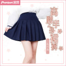 Cartoon T-shirt / Shoes / clothing High waist skirt skirt Over 14 years old goods in stock Dark grey Navy Black M L XL Chinese Mainland currency Random trace polyester fiber M18QFZ1391