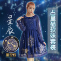 Cartoon T-shirt / Shoes / clothing Astrology meow skirt Over 14 years old goods in stock Astrology meow star bag astrology meow dress S M L average code Chinese Mainland currency Random trace Mesh M18QFZ013