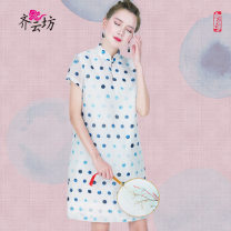 cheongsam Summer 2021 Short sleeve Simplicity No slits daily Straight front Dot 25-35 years old 21826204 Qi Yunfang hemp 31% (inclusive) - 50% (inclusive) Short cheongsam S code small spot, M code small spot, l code small spot, XL code small spot white