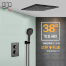 Shower faucet (suit) Fixed support POP Single flower shower head Local copper Wall entry Single handle double control Intra city logistics delivery Dark black constant temperature square