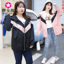 short coat Spring of 2019 XL XXL XXXL 4XL Pink black blue Long sleeves routine Thin money singleton  easy Hood Fat girl 96% and above polyester fiber Polyester 100% Pure e-commerce (online only)