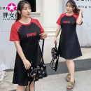 Dress Summer of 2019 black XL XXL XXXL 4XL Mid length dress singleton  Short sleeve commute Crew neck routine Others 18-24 years old Fat girl Korean version More than 95% cotton Cotton 95% polyethylene terephthalate (polyester) 5% Pure e-commerce (online only)