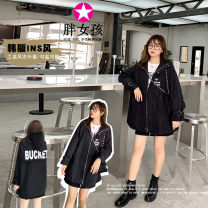 Windbreaker Autumn 2020 XL XXL XXXL 4XL Dark night black Khaki apricot Long sleeves routine Medium length commute Hood letter Korean version Fat girl X084 Meimei 25-29 years old 31% (inclusive) - 50% (inclusive) polyester fiber polyester fiber Pure e-commerce (online only)
