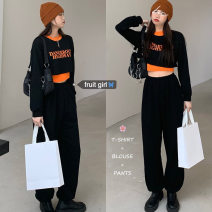 Casual suit Autumn 2020 Pants, two-piece top S. M, average size 18-25 years old 71% (inclusive) - 80% (inclusive)