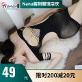 Socks / base socks / silk socks / leg socks female Fei Mu Average size Black, black + feather racket 1 pair Four seasons sexy heart-shaped nylon Leg shaping Hollowed out / mesh socks