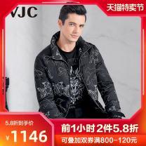 Down Jackets black VJC / VJC White Velvet 165/46/S 170/48/M 175/50/L 180/52/XL 185/54/XXL 190/56/XXXL Fashion City Other leisure routine B8DJ183888 Polyester 100% Winter of 2019