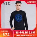 T-shirt / sweater VJC / VJC Fashion City black routine Socket Crew neck Long sleeves autumn Straight cylinder 2018 Wool 100% leisure time youth routine Winter of 2019 Pure wool (95% or more) Same model in shopping mall (sold online and offline)
