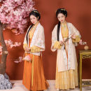 Hanfu 31% (inclusive) - 50% (inclusive) Spring 2021 The third batch of pink short buttresses was issued around 4.25, and the second batch of Pink Long buttresses was issued around 4.25 S,L polyester fiber