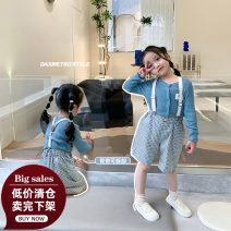 trousers middle-waisted Rubber belt female No.7 Tong Cang 2, 3, 4, 5, 6, 7, 8, 9, 10, 11 shorts rompers summer Don't open the crotch There are models in the real shot other leisure time SKB2159 Grid, grid second batch 80cm, 90cm, 100cm, 120cm, 130cm, 140cm, 150cm, 110cm (model size)