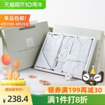 Baby gift box pink 66cm