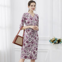 Dress Spring 2021 Dream 8,10,12,14 Mid length dress singleton  three quarter sleeve commute V-neck middle-waisted Decor Socket other routine Others 30-34 years old Type X RAVISH LUMINOUS Ol style Pleating, pleating, stitching, printing SK126 91% (inclusive) - 95% (inclusive)