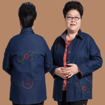 Middle aged and old women's wear Autumn 2019, spring 2020, autumn 2020 Denim blue leisure time shirt easy singleton  Big flower Over 60 years old Cardigan moderate Polo collar have cash less than that is registered in the accounts routine Embroidery Polyester, cotton, others Single breasted
