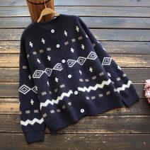 Wool knitwear Spring 2021 Average size Khaki, dark blue Long sleeves singleton  Cardigan nylon 30% and below Regular routine commute Low crew neck routine Single breasted literature 30-34 years old yoko girl Button