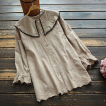 shirt Blue, khaki, black Average size Spring 2021 cotton 96% and above Long sleeves commute Medium length Polo collar Single row multi button Lotus leaf sleeve Solid color 30-34 years old yoko girl literature Lace, embroidery cotton