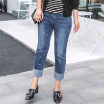 Women's large Summer of 2019 Denim blue stock (no return, no exchange), denim blue stock (no return, no exchange) T1,T2,T3,T4,T5,T6 Jeans singleton  street Straight cylinder moderate Solid color Cotton, others M1730306 MS she / mu Shan Shiyi 25-29 years old 96% and above Ninth pants Punk
