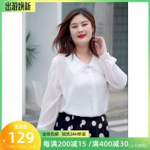 Women's large Spring 2021 Cloud white spot Large XL, 2XL, 3XL, 4XL, 5XL, 6xl shirt singleton  Sweet easy thin Socket Long sleeves Solid color routine Nylon, others D2103005 25-29 years old 81% (inclusive) - 90% (inclusive) Ruili