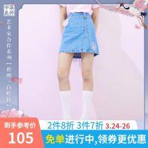 skirt Summer 2020 150/60A/XS,160/66A/M,165/72A/L,170/76A/XL,155/62A/S,175/84A/XXL,165/68A/L,175/82A/XXL,170/80A/XL,175/86B/XXL,170/78A/XL Denim medium blue Short skirt Retro Natural waist A-line skirt Solid color Type A 18-24 years old More than 95% Denim Meters Bonwe cotton Asymmetry