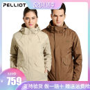 pizex lovers Pelliot / Percy and polyester fiber STORM BREATH 1001-1500 yuan Winter, spring, autumn Autumn 2016 Outing, camping, mountaineering, ice climbing, others, hiking, rock climbing, skiing, gliding, self driving China Two piece set polyester fiber