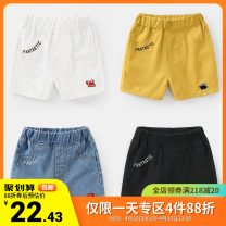 trousers Righteuro male 90CM,100CM,110CM,120CM,130CM White, yellow, blue, black summer shorts leisure time No model Casual pants Leather belt middle-waisted Cotton blended fabric Cotton 100% U12746 2, 3, 4, 5, 6, 7, 18 months