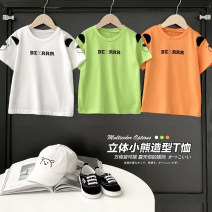 T-shirt White, green, orange Small die 80cm,90cm,100cm,110cm,120cm,130cm male summer Short sleeve Crew neck leisure time There are models in the real shooting nothing Cotton blended fabric Solid color Other 100% X1790 18 months, 2 years old, 3 years old, 4 years old, 5 years old, 6 years old